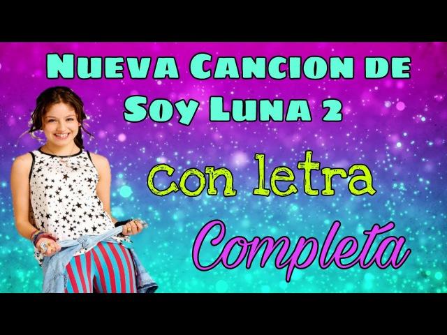 Nueva Canción de Soy Luna 2 con letra (completa)