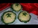 Новогодний салат Снежная Метель. Салат на праздничный стол