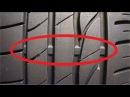Чем опасны полустертые шины Как выбрать новую летнюю резину