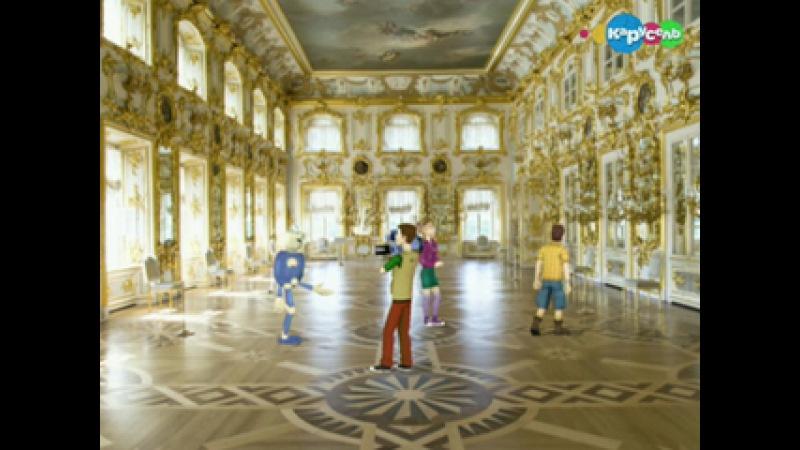 Путешествуй вместе с нами Большой Петергофский дворец