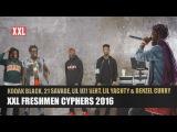 Kodak Black, 21 Savage, Lil Uzi Vert, Lil Yachty &amp Denzel Curry's 2016 XXL Freshmen Cypher