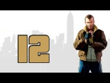 GTA IV. Прохождение - Миссия 12. Ivan the Not So Terrible