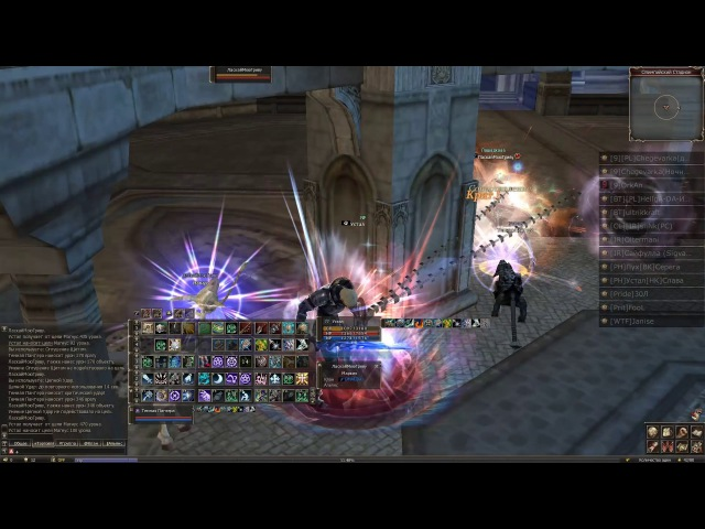 Lineage 2 Classic - Shillien - Устал - I can not be a Hero pt. 5
