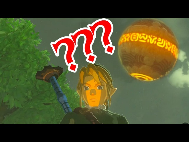 What Happens When You Use A Puzzle Ball in Different Area? [Zelda BOTW]
