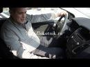 Подлокотник для Форд Фокус 3 рестайлинг 2016 2017гв Ford Focus 3