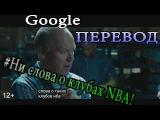 Трейлер ЧЕЛОВЕК-ПАУК - Латвиненко для греков ПЕРЕГУГЛ #2