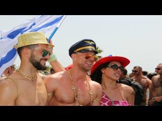GAY PARADE TEL AVIV ISRAEL 2016 מצעד הגאווה