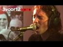 Paceshifters Live at 3voor12 Radio 2017