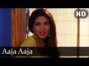 Aaja Aaja Barsaat 2005 Bobby Deol Priyanka Chopra Dandia Song Filmigaane