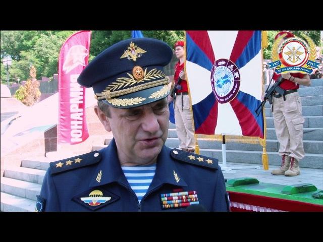 Старт международного пробега ДОСААФ России «С востока на запад России»