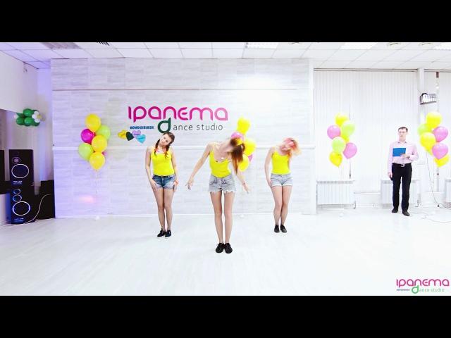 [Отчетный концерт] Dance Mix Show @ 1st Anniversary Dance School «Ipanema Novosibirsk»
