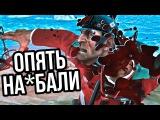 Dishonored 2 - Что пошло не так?