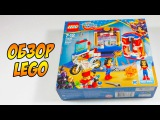 Обзор LEGO DC Super Hero Girls