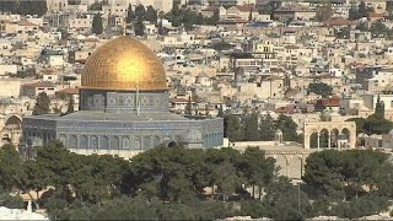 Иерусалим - гордиев узел трех религий