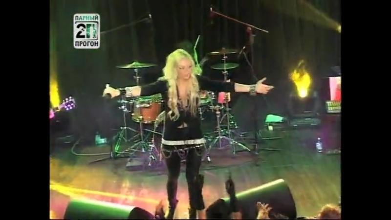 Блондинка Ксю - Live Парный Прогон A-One (21.09.2010)