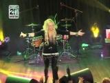 Блондинка Ксю - Live