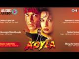 Koyla   -  Shahrukh Khan, Madhuri Dixit, Rajesh Roshan