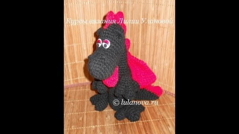 Дракон Черный - 1 часть - Knitting dragon crochet - вязание крючком