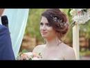 Wedding AE
