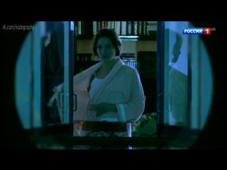 Голая Екатерина Гусева в сериале