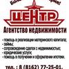 "Агентство недвижимости ""Центр"". Великий Новгород"