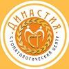 ДИНАСТИЯ СТ Стоматологическй центр