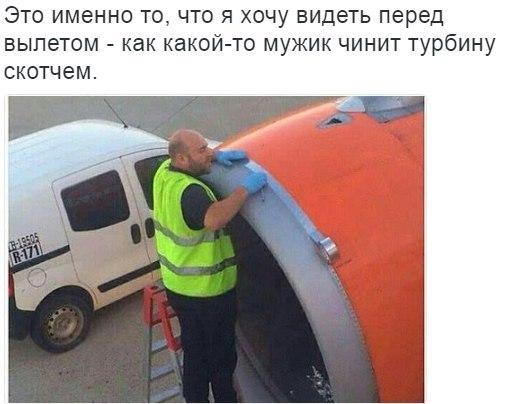 osy W4VB78c - Приехали как-то американцы в Россию