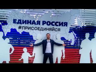 Шувалов младший - сын первого заместителя председателя правительства РФ