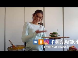 Киев днем и ночью. кулинарная Оксана