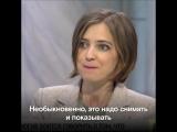 Наталья Поклонская сообщает: в Крыму у здания прокуратуры замироточил бюст Николая II.