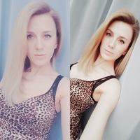 Верочка Климович
