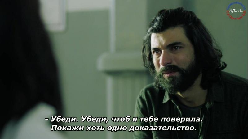 Olene Kadar_2 серия_ Дагхан и Бериль_(рус.суб.)