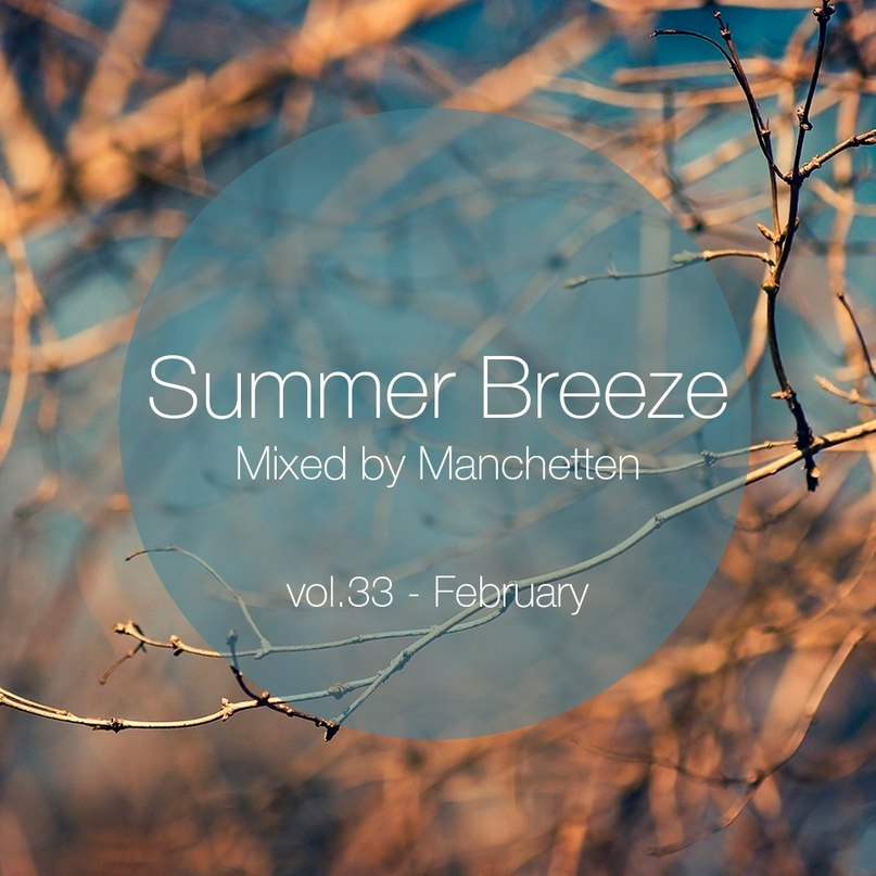 Summer Breeze vol. 33