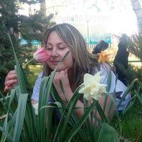 Юлия Гудкова