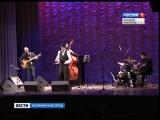 ГТРК СЛАВИЯ Дэдди Мак Свинг джаз в филармонии 13 12 16