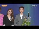 04.07.2017 Kyungsoo at Korea movie star award