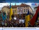 Украина це Европа — Москаляку на гиляку! Хто не скаче, той москаль! — Каинова печать «украинства»