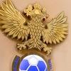 Официальный фан - клуб женского футбола России