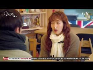Пак Хе Чжин - Сыр в мышеловке - 13 серия (4)
