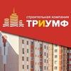 """""""Триумф"""" - Новостройки от застройщика Рязани"""