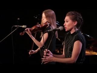 Stepanida Bassyuk Sorry seems to be the hardest word feat Elena Fedorova and Forte band...