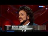 Филипп Киркоров - Бедрос Киркоров - 2.0
