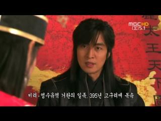 18-Легенда о четырех стражах Небесного владыки - Южная Корея