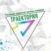 Наружная реклама, полиграфия, дизайн Пермь