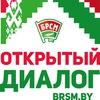 БРСМ-УШАЧИ