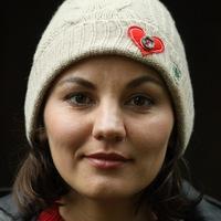 Александра Хоменко