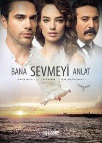 Научи меня любить / Расскажи мне как любить / Bana Sevmeyi Anlat (Сериал 2016)