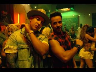 Luis Fonsi - Despacito ft. Daddy Yankee (feat. Justin Bieber \ Джастин Бибер) клип
