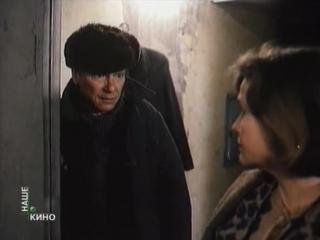 «Собачий пир» (1990)