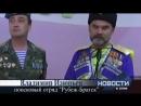 ТРК Диалог, Усть-Кут. Передача НОВОСТИ 9 этаж